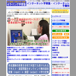 20140117221602_output