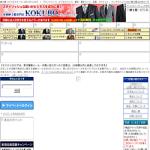 20140118010156_output