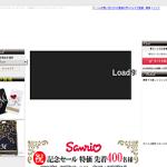 20140118150423_output