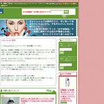 20140119231141_output