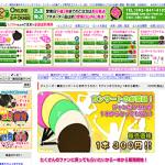 20140120142206_output