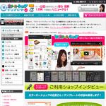 20140121062542_output