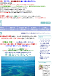 20140123060930_output
